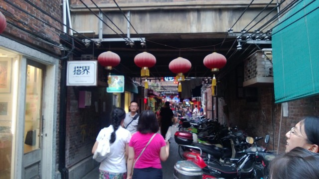 Tianzifang Alleys-My new favorite place to shop!