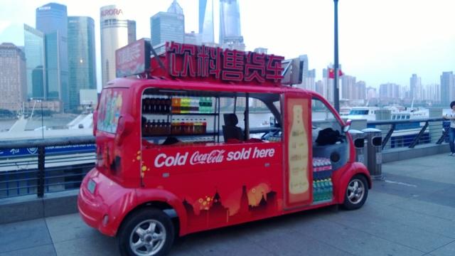 Coke anyone?