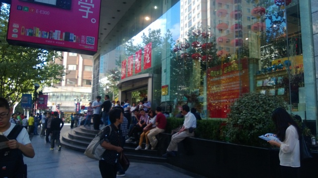 Bookstores are alive and flourishing in China!