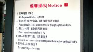 street rules