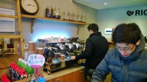 Xintiandi coffee 3