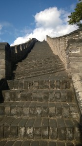 Crooked, sloping, uneven, and totally awesome-steps at the Great Wall